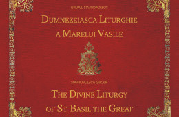 Dumnezeiasca Liturghie a Marelui Vasile