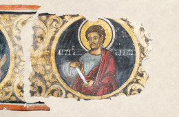 Friza cu medalioane cu apostoli