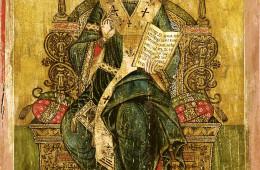 Iisus Hristos Arhiereu