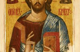 Iisus Hristos Pantocrator (1)