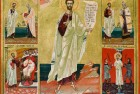 Icoana Sfantului Iustin