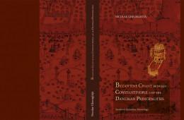 Coperta volum Nicolae Gheorghita