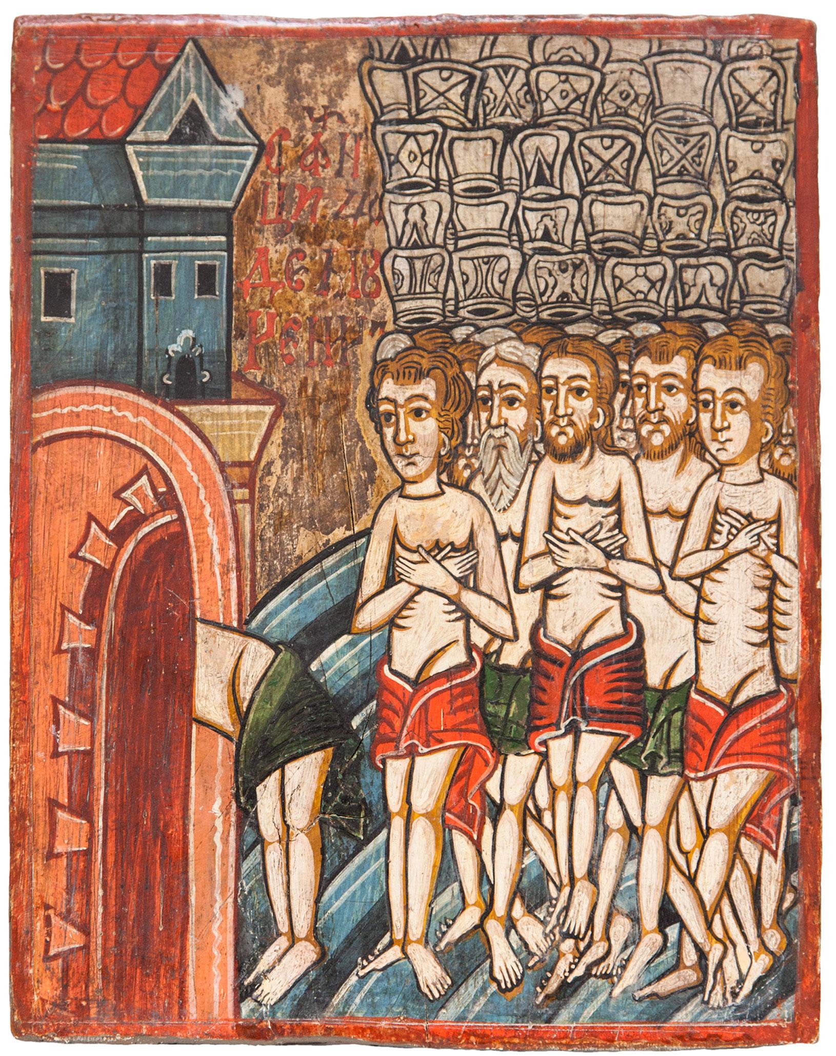 1b - Sfintii 40 de Mucenici