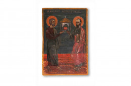 Holy Apostles Peter and Paul