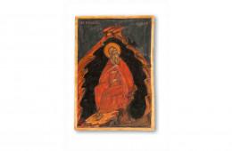 Saint Elijah