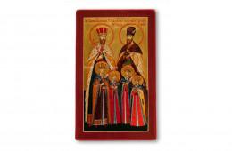Saints Martyrs Brancovans