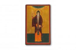 Saint Pious Dimitrie the New Basarabov