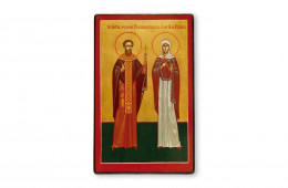 Martyrs Montanus the priest and his wife Maxima