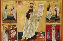 Saint Martyr Justin the Philosopher