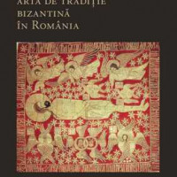 The album cover Art of Byzantine Tradition in Romania