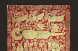 The album cover Art of Byzantine Tradition in Romania