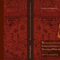 Nicolae Gheorghita's book cover