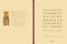 Cover of Neagoe Basarab