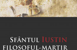 St. Justin (The Dossier)