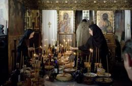 Memorial service. Prayer for the dead
