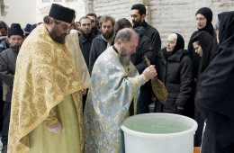 Blessing of water at Theophany