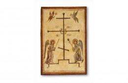 Inchinarea Cinstitei Cruci