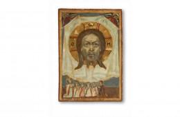 Sfantul Mahrama