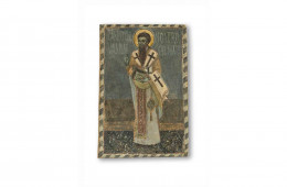 Sfantul Vasile