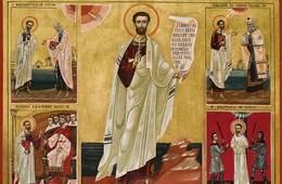 Sf. Iustin Martirul si Filosoful