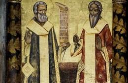 St Athanasius and St Haralambos