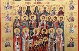 Synaxis of all Romanian Saints