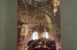 Monografia (2007)