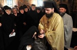 Tablou Nicolae Mavrocordat cu familia